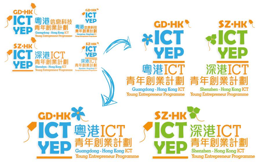 ictyep-logo04